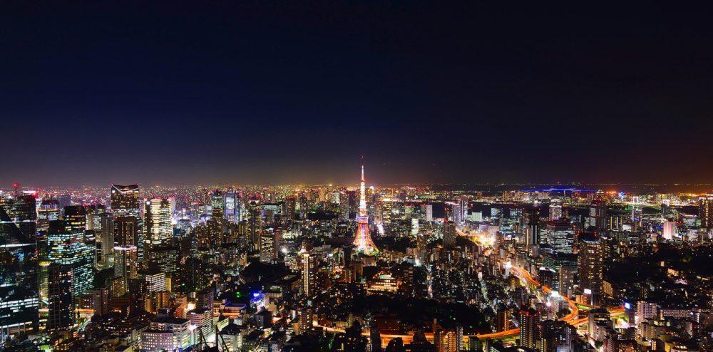 東京IT経営センター